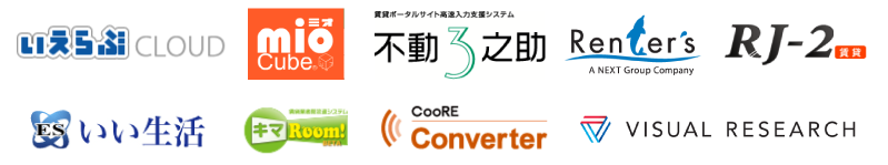 いえらぶ・miocube・3之助・Renter's・RJ-2・いい生活・キマRoom・CooREConverter・VISUAL RESEARCH